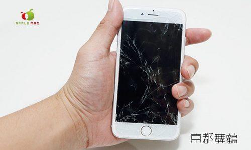 iPhone 7 液晶ガラス画面交換修理激安店 舞鶴