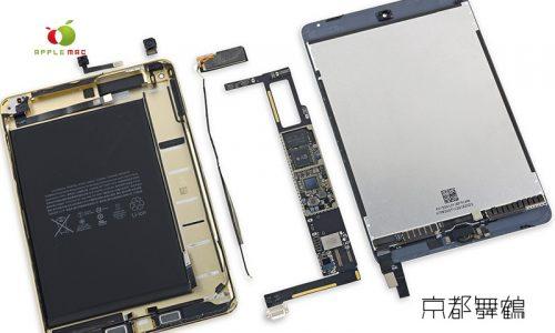 iPad Air・mini・Pro/Android 画面割れ 液晶パネル破損 修理格安対応!!