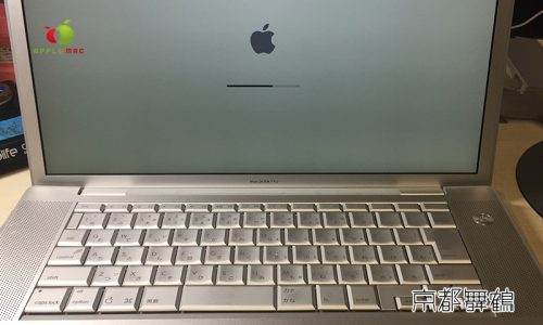 MacBook Proの旧型2007にもHDDからSDDに交換 サクサク動いて気持ちがいい!!