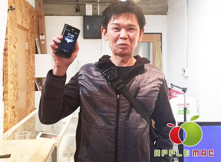 iPhone 5S 液晶ガラス画面LCD交換修理4000円〜