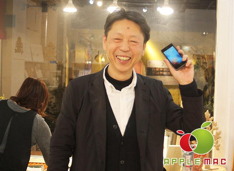 神戸三宮 iPhone 8 ガラス画面割れ故障の修理店