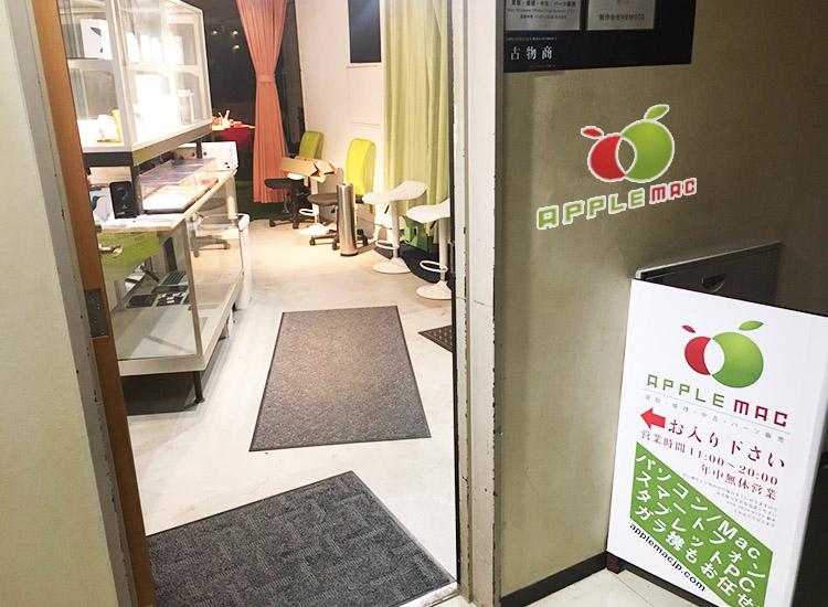 APPLEMAC神戸店 元町駅から道案内!場所地図情報
