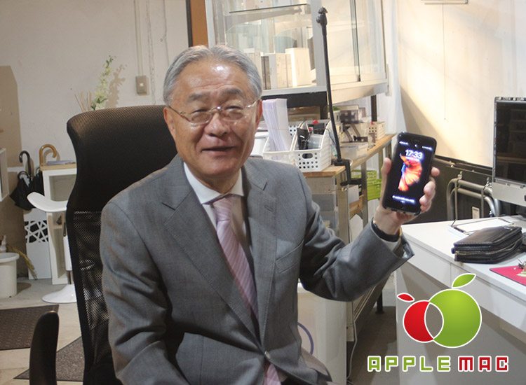 神戸元町 iPhone 6s 液晶ガラス画面安く修理できる!?