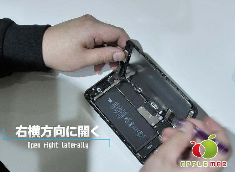 2,500円誰でもできる!iPhone 7 修理やり方方法動画