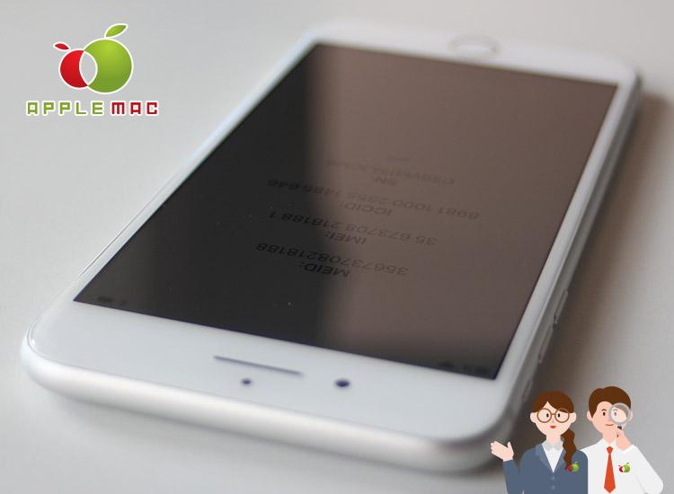 iPhone 8 Plus アクティベーション利用制限も高価買取