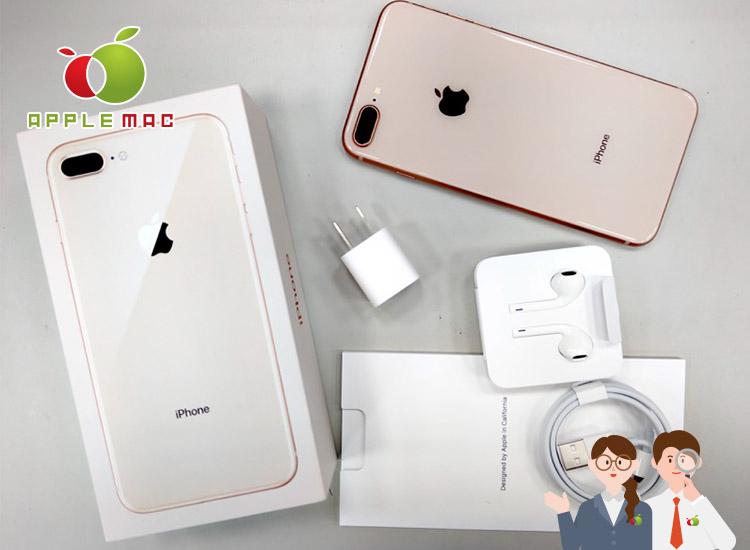 iPhone 7 / iPhone 8 爆撃!高価買取すごーいお店日本にあった