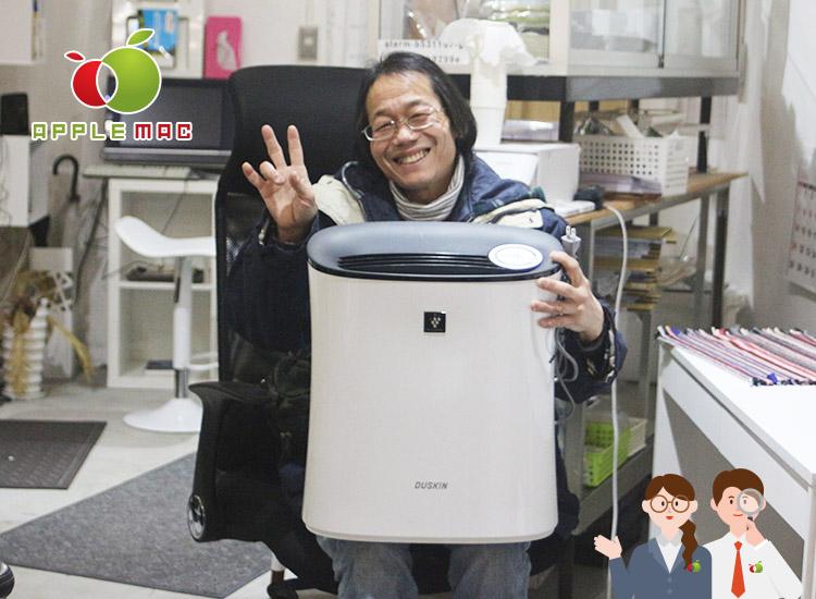 SHARP 空気清浄機 PSP3 空間洗浄機の故障修理店