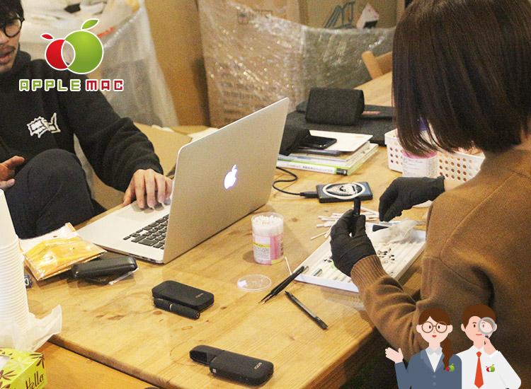 神戸元町 IQOS 3 ブレード折れ点滅・電池交換の修理店