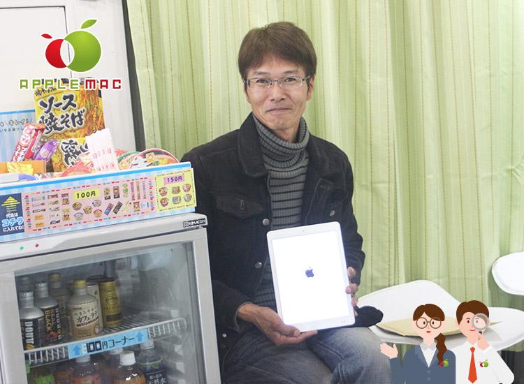 大阪 堺 iPad Air 2 液晶ガラス画面交換修理 5,000円
