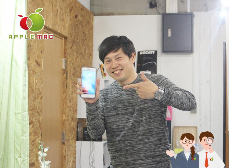 au iPhone 9 128GB 高価買取 神戸元町で郵送も無料!