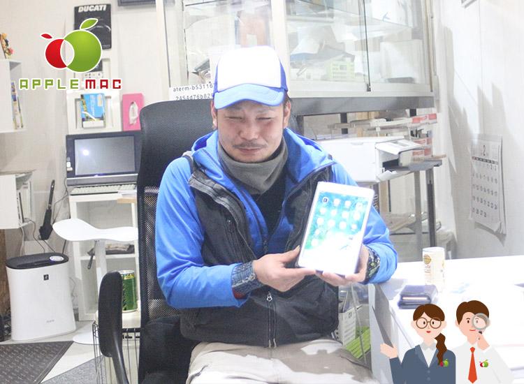 兵庫県神戸市 iPad mini 4 ガラス画面割れ修理 6000円激安店