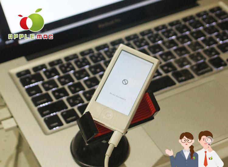iPod mini / iPod Touch リンゴマークフリーズ故障修理