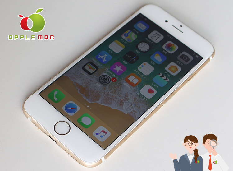 神戸元町 SIMフリー iPhone 6s 超高価買取査定のお店