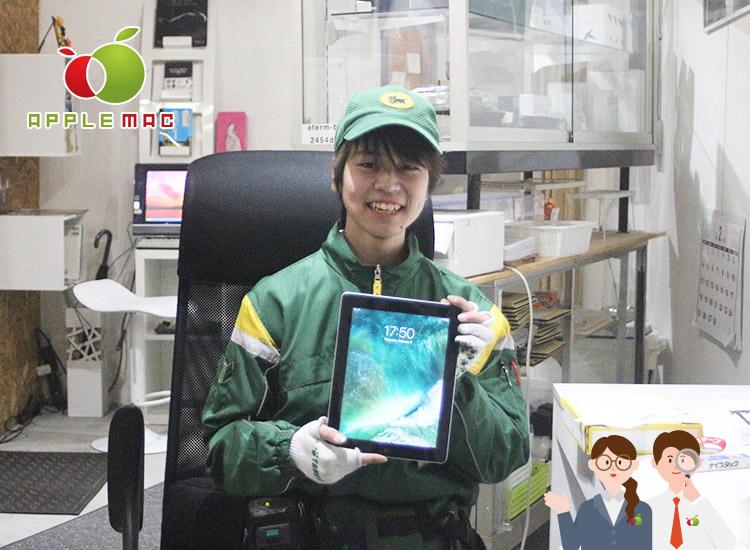 神戸三宮/iPad 液晶ガラス画面交換修理ヤマト運輸