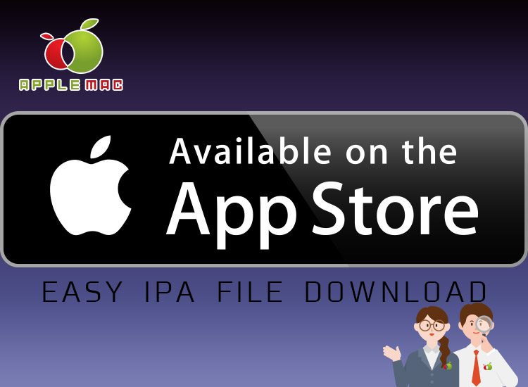 iOSアプリ過去バージョン確認方法 AppStore手動ダウンロード