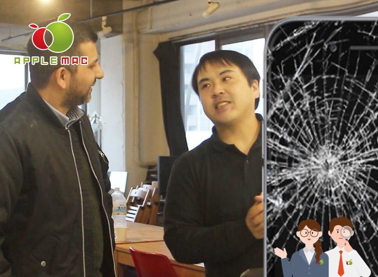 神戸三宮 iPhone 6 Plus 4000円ガラス画面修理店