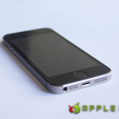 ワイモバイル iPhone 5s 32GB 中古買取