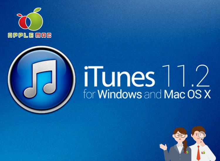 iTunes過去バージョン無料フリー・ダウンロード