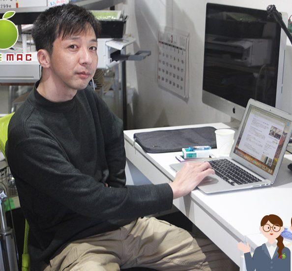 Macbook Air 液晶ガラス画面修理 15,000円激安店