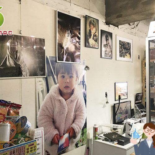 APPLEMAC神戸店の受付スペース!模様替えしました