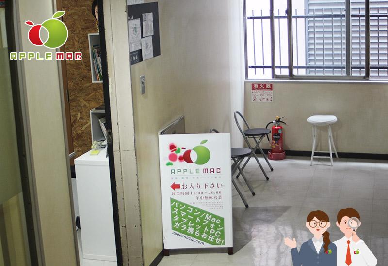 APPLEMAC神戸店の受付スペース店内撮影0