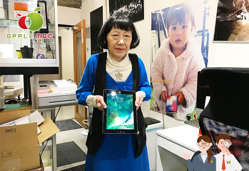 iPad / iPad miniアクティベーションロックの解除1万円