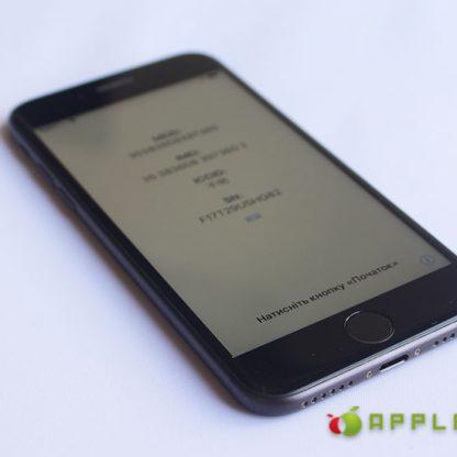 Softbank iPhone7 アクティベーションロック 買取
