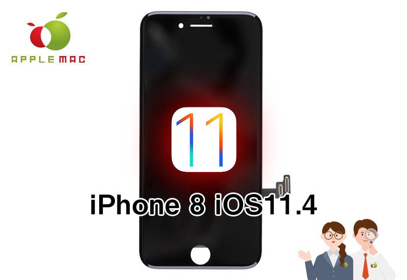 iPhone 8 iOS11.3 / iOS11.4 液晶画面パーツ不具合
