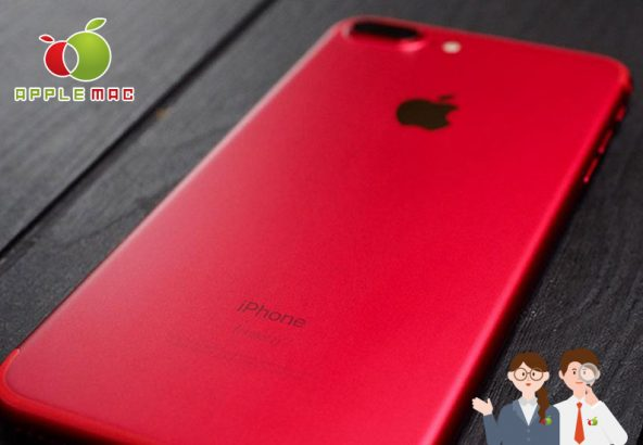 iPhone 8 Plus RED 赤モデル新品・中古高価買取