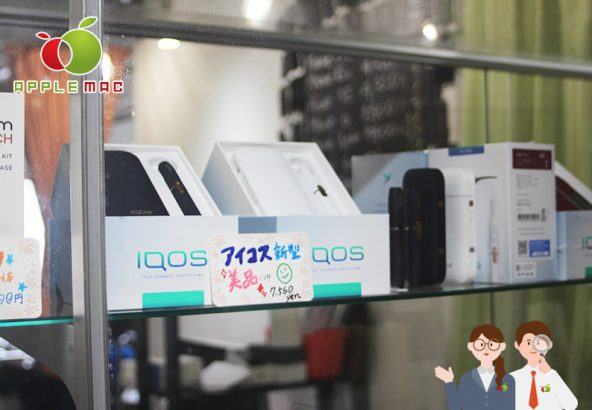 iQOS 買取・修理・中古販売 神戸元町店がすごい