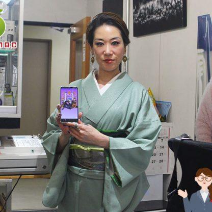京都・大阪 iPhone/Android/パソコンなんでも修理店