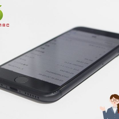 Softbank iPhone 8 スペースグレイ 64GB 中古販売