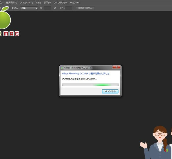 Adobe Photoshop CC 2018 クラッシュ起動しない修理