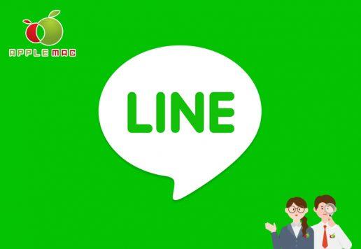 お問い合わせ方法にLINEトーク質問が一番早い!!