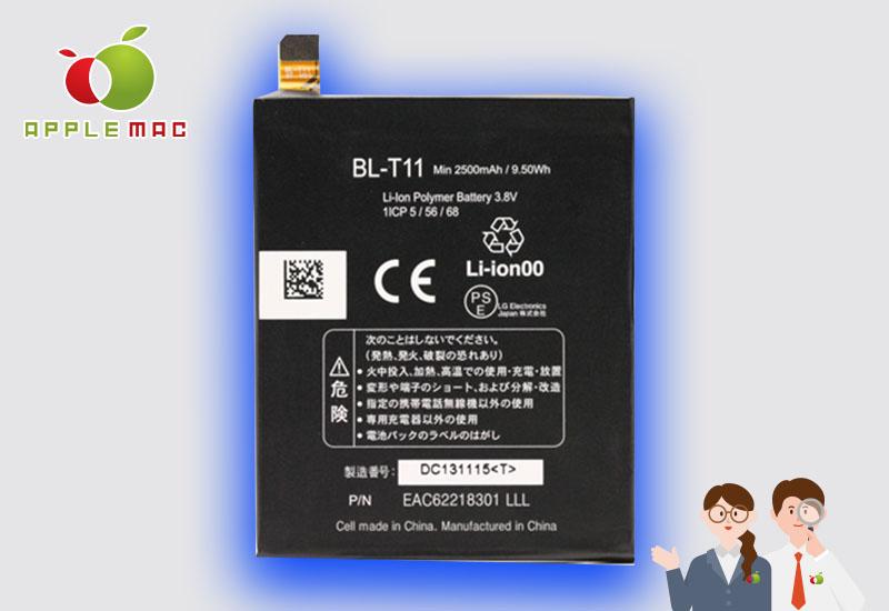 Androidスマホ isai LGL22 電池交換4,000円修理店