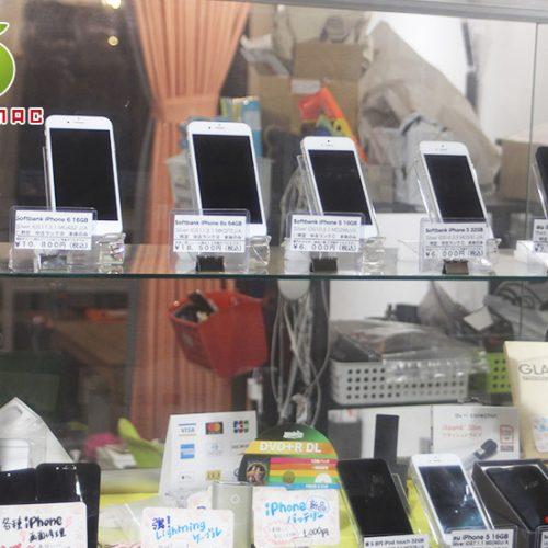 神戸三宮・元町駅前 中古iPhone激安販売のお店