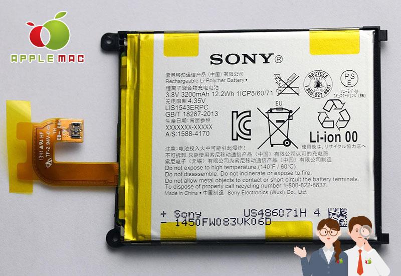 Xperia Z1 / Z2 / Z3 バッテリー電池1,500円販売修理店