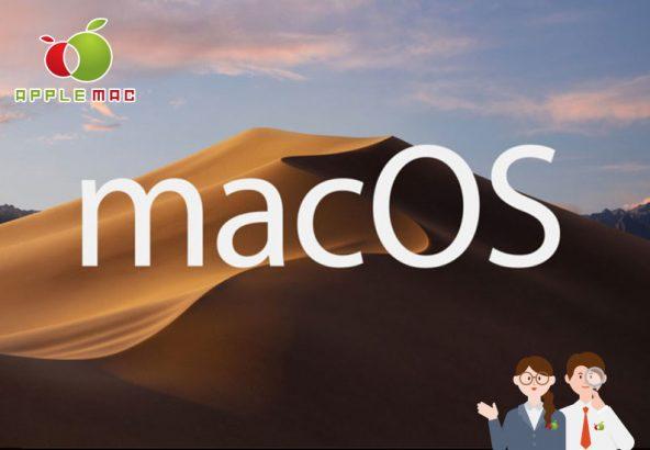 macOS Mojaveダウングレードやり方方法5,000円修理