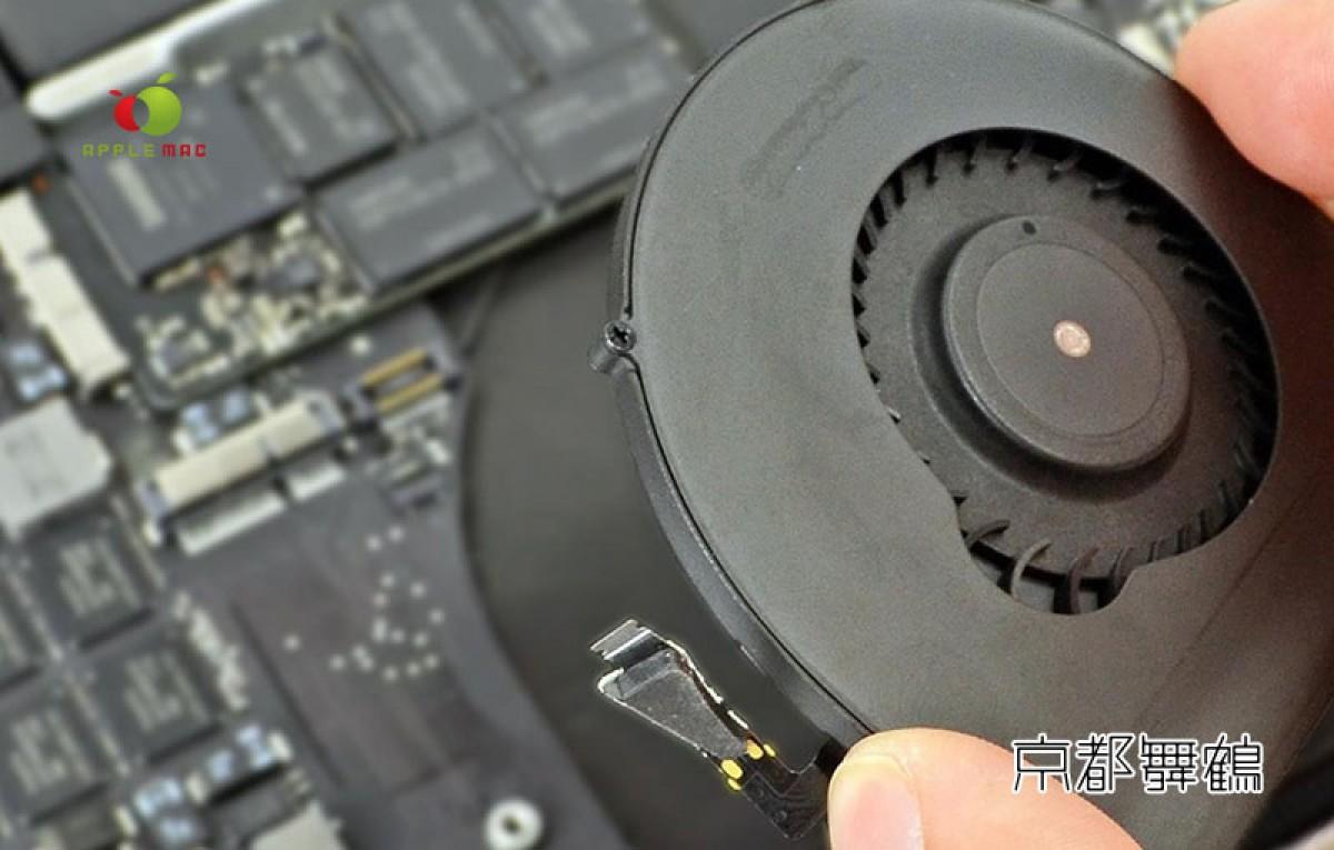 Macbook Pro 2011・2018 舞鶴激安パソコン修理