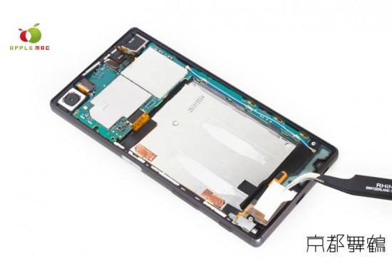 京都舞鶴!即日!Xperia Z5バッテリー電池交換修理