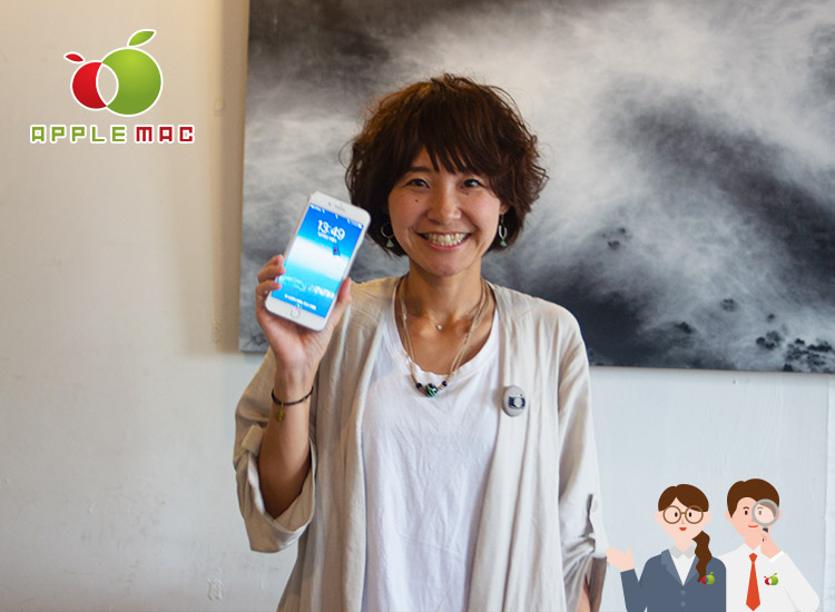 神戸 iPhone 8 Plus 液晶ガラス画面割れ交換修理