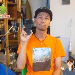 iPhone X バックパネル 交換修理10,800円に値下げ !