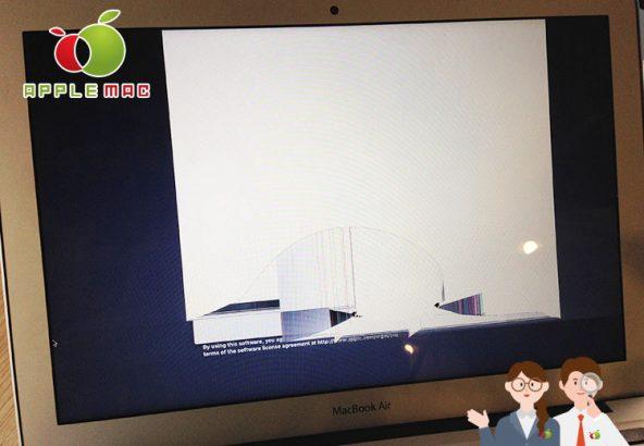 MacBook Pro 液晶ガラス画面 中古取り付け激安修理