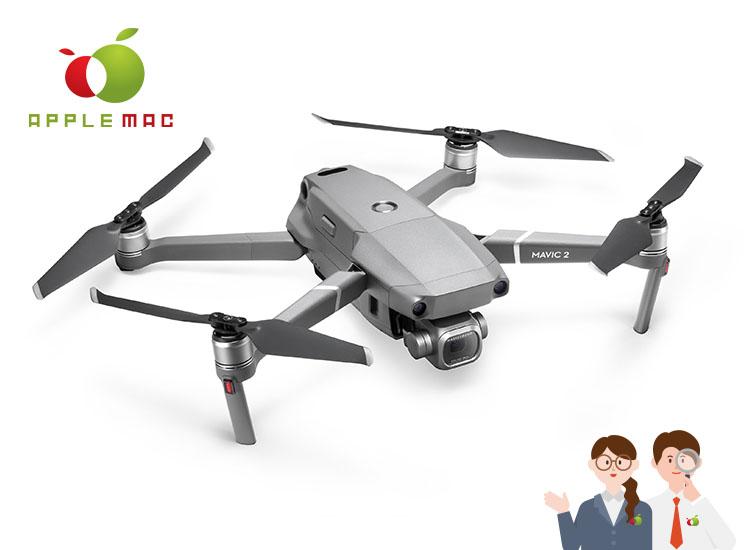 Mavic 2 Pro ジンバルカメラ・アーム折れ故障修理店