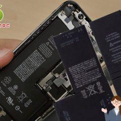神戸元町 iPhone XS バッテリー電池交換修理が激安お店