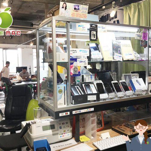 神戸元町 iPhone・Android修理・買取!充電器1,000円販売