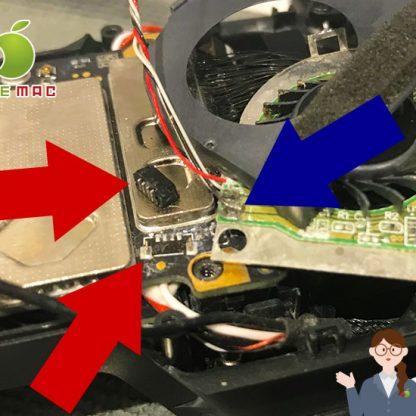 DJI Mavic Air マザーボード基板の端子破損修理お店