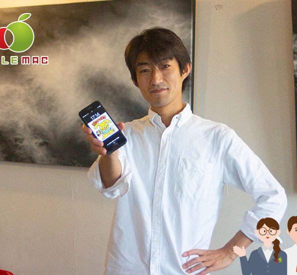 DJパーティークラブ「nagomi」iPhone 7 画面修理