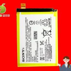 神戸元町 Xperia/Galaxy 全機種バッテリー電池交換修理