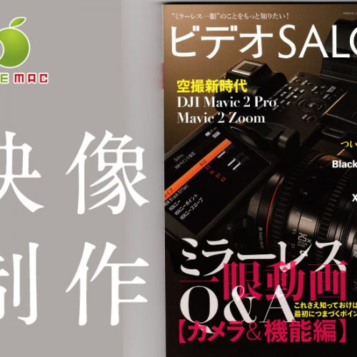 【ミュージックビデオ】兵庫県神戸市 RAPミュージシャン映像制作